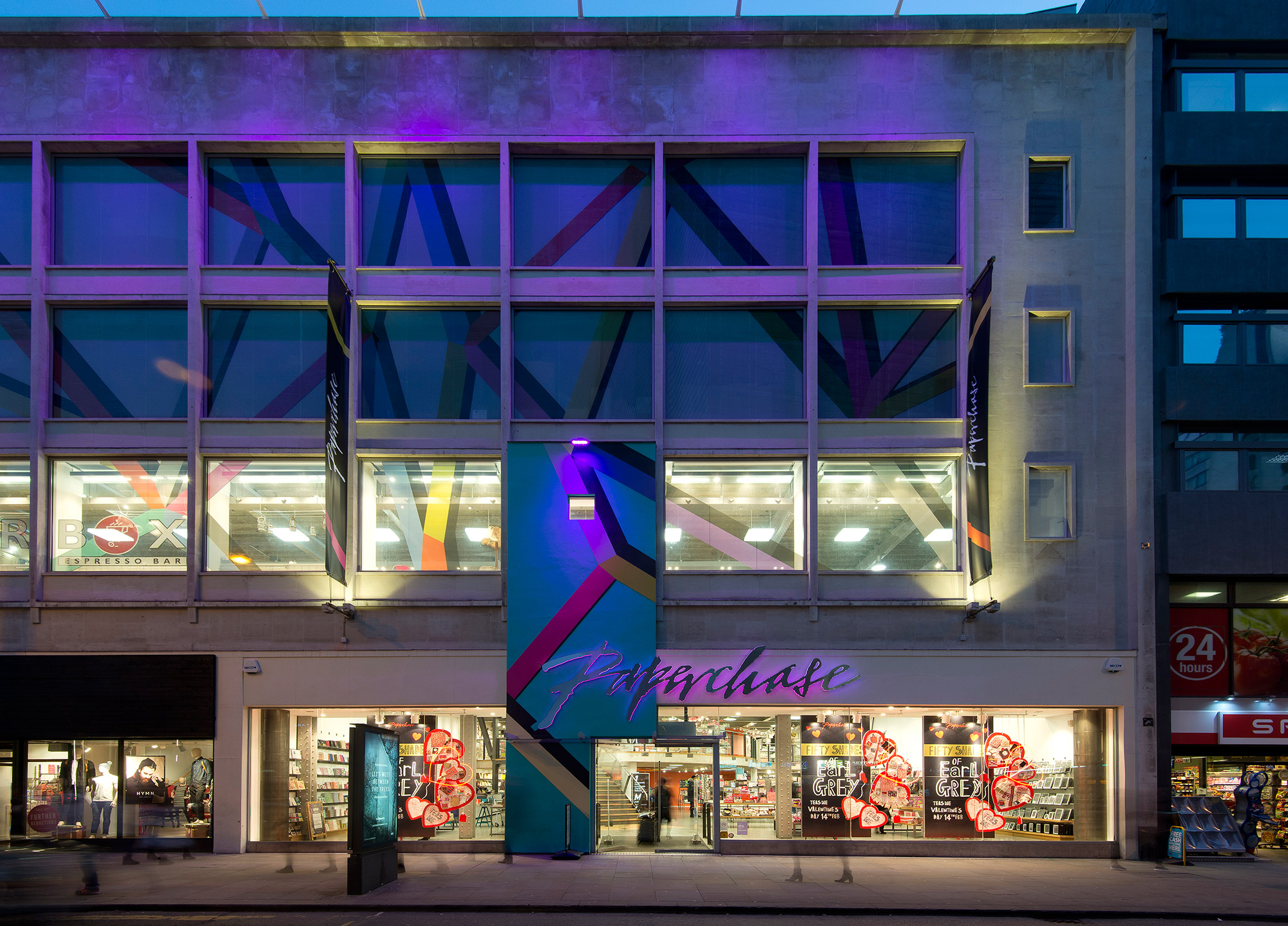 Paperchase Manchester Shop front at night, with lights