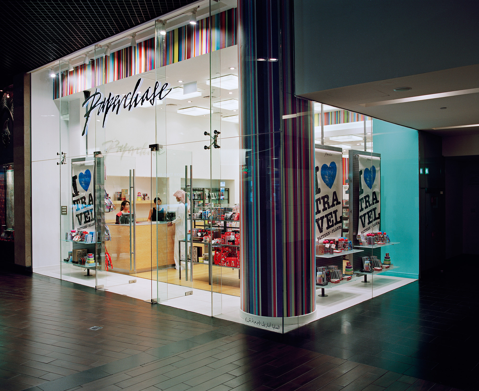 Paperchase Dubai shop front, located in the Dubai Mall