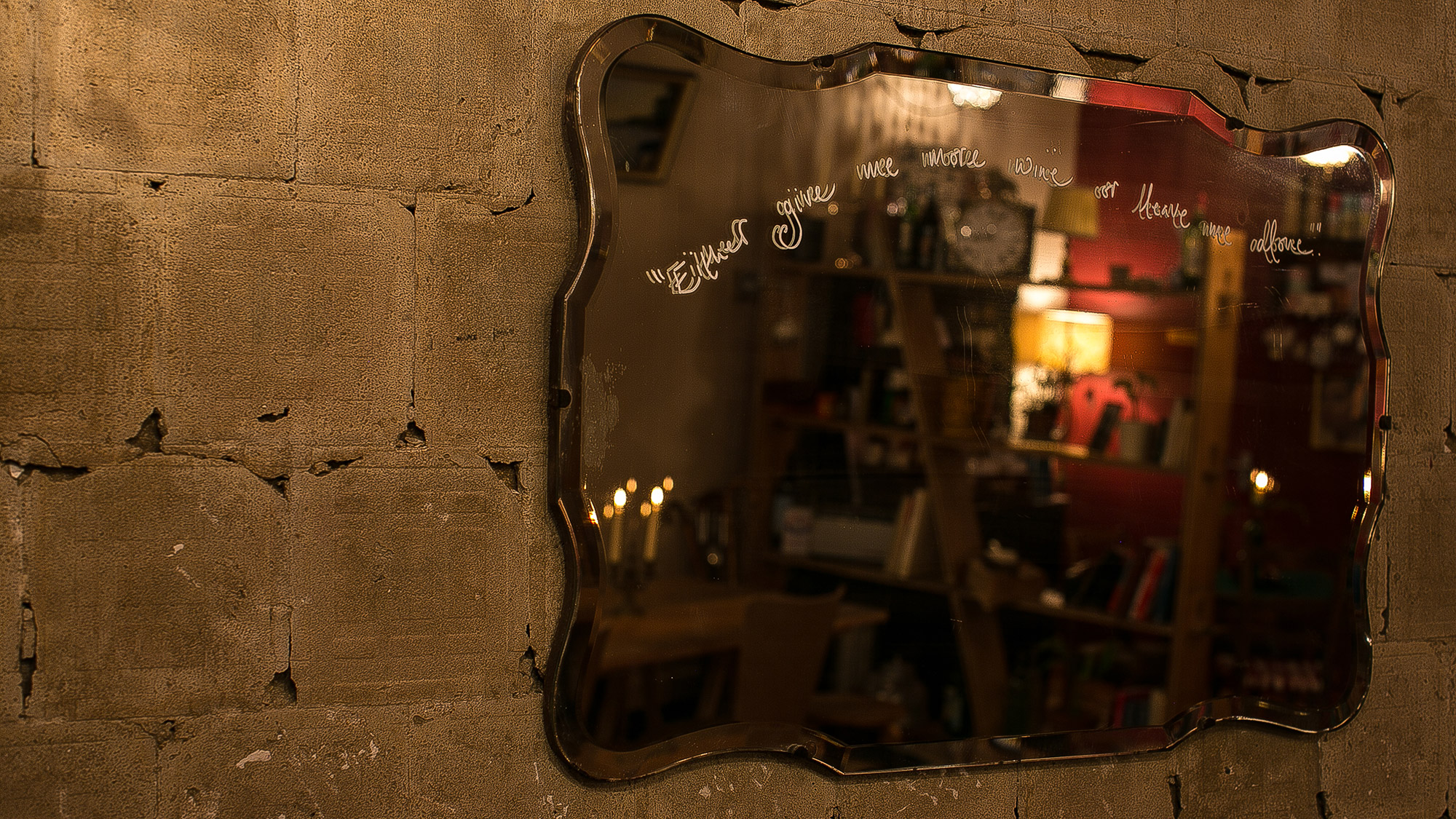 Vintage Mirror against exposed brick work