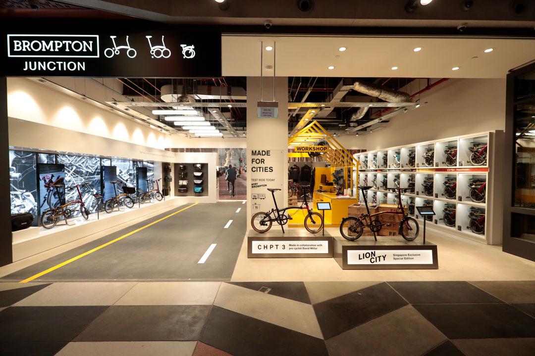 Brompton Bikes shopfront